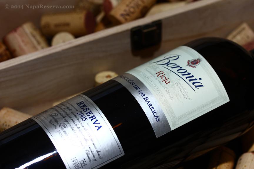 Beronia Rioja Reserva 2005